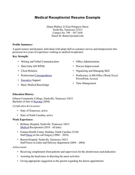imposing objective sles for resume assistant resume objective exles exles of