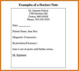 Blank Doctors Note Template by Printable Blank Calendar Template Calendar Template 2016