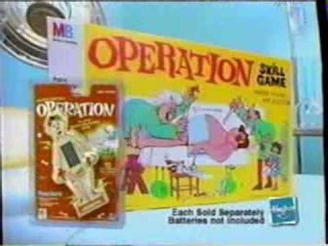Hasbro Dunk Hat Board operation board commercial 2009 hasbro toys