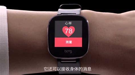 Smartwatch X2 microej powers the bong x2 smartwatch