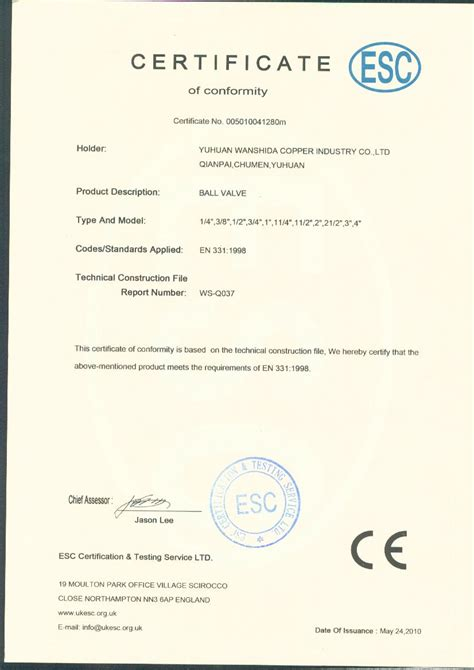Records Of Certificates Certificate Certificate Of Conformity Quotes