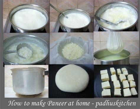 How To Make Paneer At Home Padhuskitchen