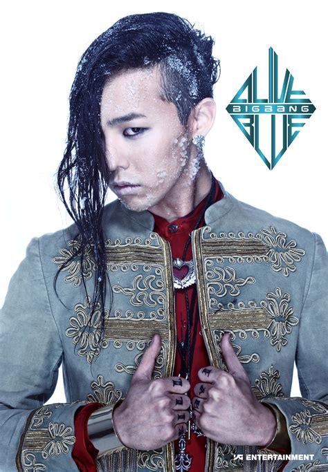 biography g dragon bigbang big bang unveils g dragon s image teaser interview clip