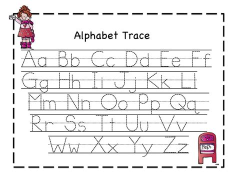 abc tracing sheets for preschool jpg 1 683 215 1 300 pixels