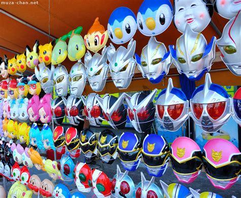 Masker Shop yatai mask shop