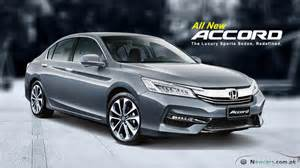 new model honda accord 2017 price in pakistan with pictures