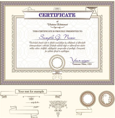 visual design certificate nait certificate template and decoration borders design vector
