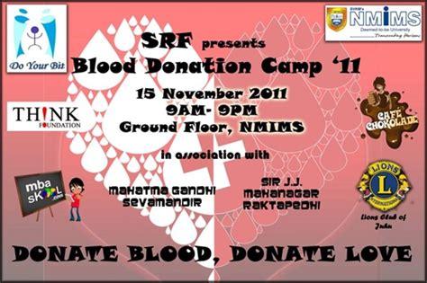 Csr Mba Skool by Nmims Srf Blood Donation Drive November 2011 Mba Skool
