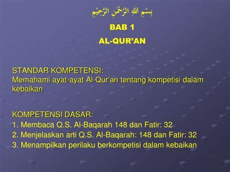 ayat ayat cinta 2 tentang ppt standar kompetensi memahami ayat ayat al qur an