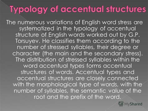 accentual pattern of english words презентация на тему quot word stress ws can be defined as