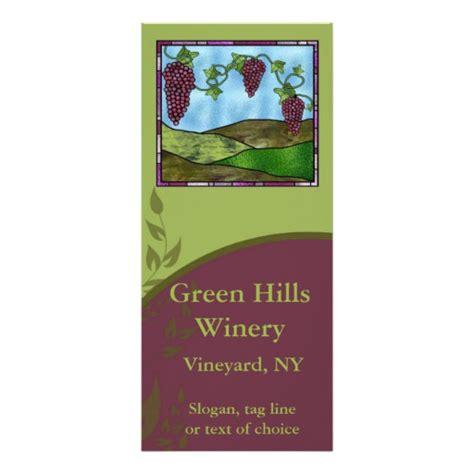Rack Cards winery rack card zazzle