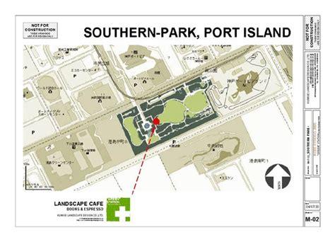 garden design using google maps アクセスマップ landscape cafe web home ランドスケープ カフェはどこに