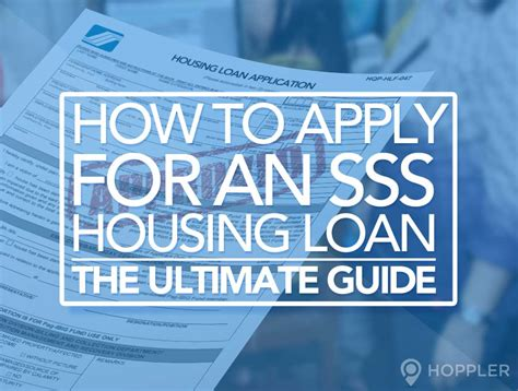 how to apply for a housing loan how to apply for an sss housing loan the ultimate guide