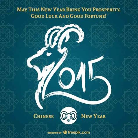 new year 2015 animal 25 new year animals and the goat year 2015