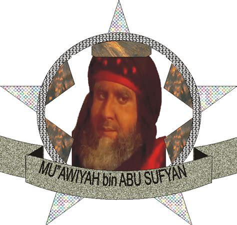 Biografi Muawiyah Bin Abu Sufyan mu awiyah bin abu sufyan raja pertama dalam islam yang