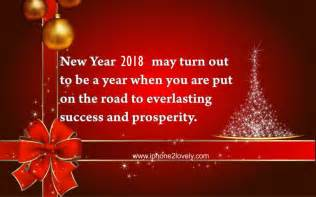 25 new year 2018 wishes for office colleagues staff