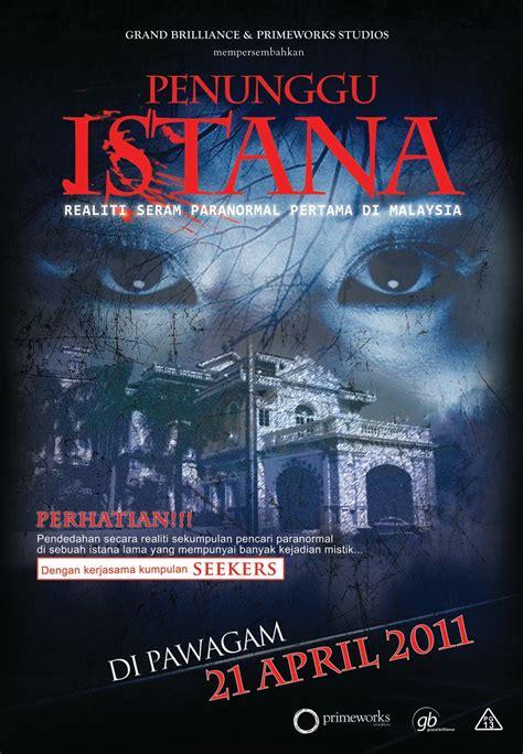 film malaysia seram senarai filem malaysia sepanjang tahun 2011 bujang