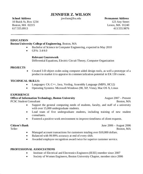 resume example of college resume terrifying example of resume in