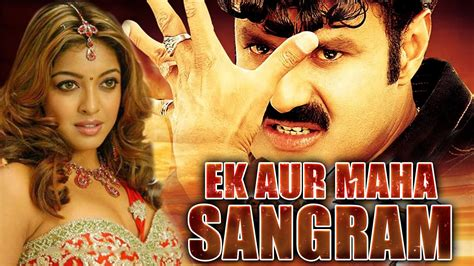 film bagus full movie ek aur maha sangram hindi dubbed full movie balakrishna