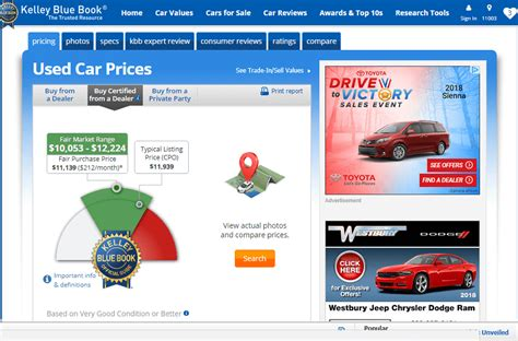 how to get used car trade in value with kelley blue book
