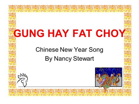 new year song by nancy stewart new year song by nancy stewart ppt