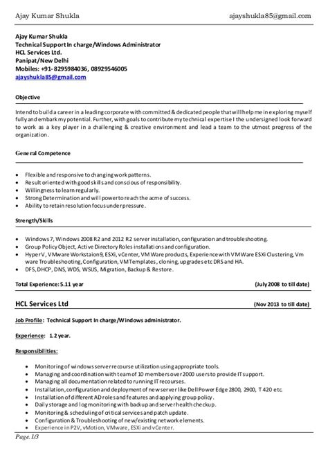 resume format for experienced windows system administrator resume ajay shukla windows server vmware admin