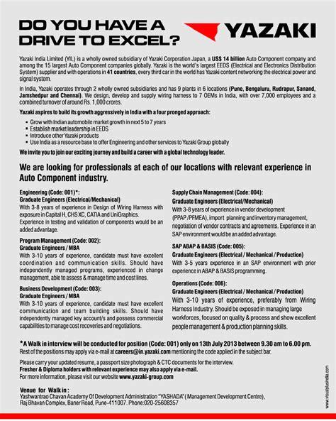 design engineer job vacancy in chennai jobs in yazaki india limited vacancies in yazaki india