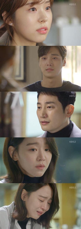 film drama korea my golden life spoiler quot my golden life quot relationships fall apart