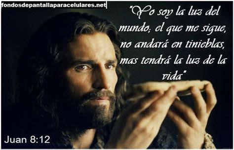 imagenes de jesucristo con reflexiones imagenes de jesucristo con mensajes cristianos fondos de