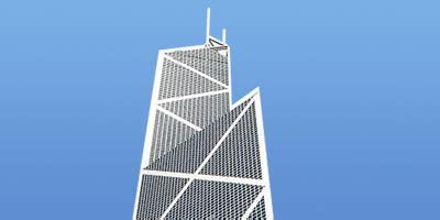bank of china hong kong price 其他服務 企業銀行 中國銀行 香港 有限公司