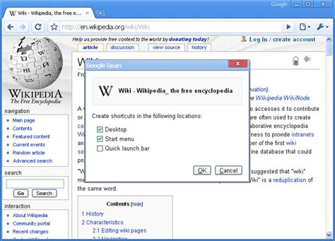 chrome screenshot about web development by activo 187 browser wars