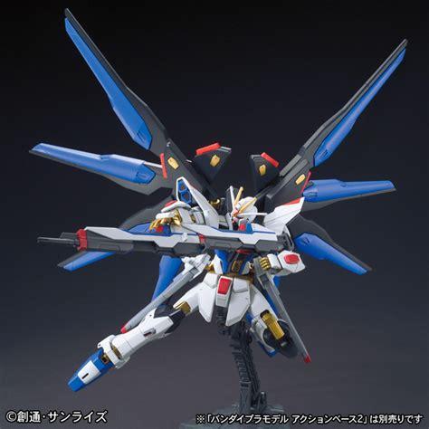 Gundam Strike Freedom 1144 High Grade Hg Hongli hg 1 144 strike freedom gundam revive nz gundam store