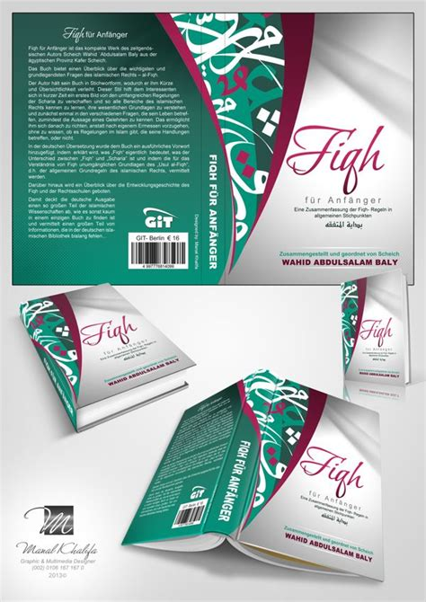 islamic book layout design islamic book cover by menno gadallah via behance kitap