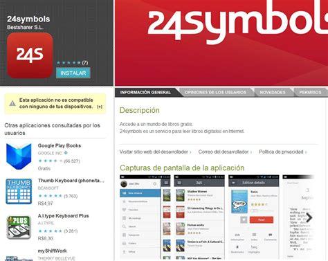 aplicaciones para leer libros gratis completos 24symbols para leer libros digitales ya tiene aplicaci 243 n para android