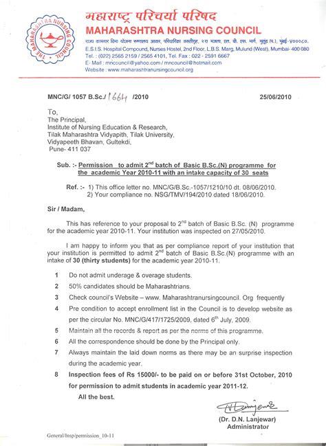 Permission Letter B 2nd Year Tilak Maharashtra Vidyapeeth