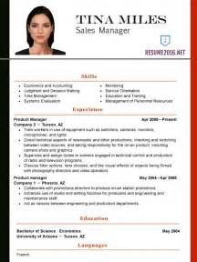 Resume Sample Latest 2017 by Latest Resume Format Resume Format 2017 In Latest Resume