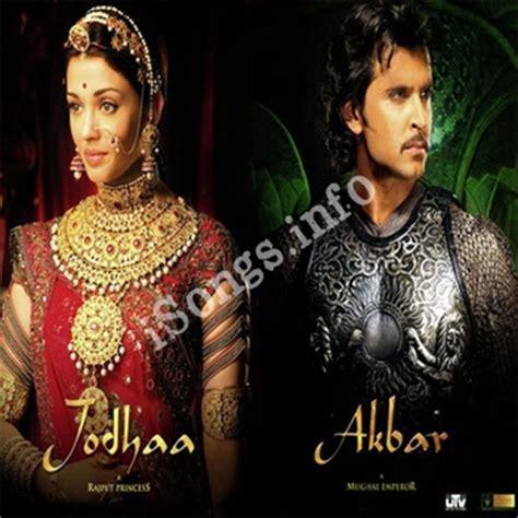 Jodhaa Akbar Songs Free Download   N Songs