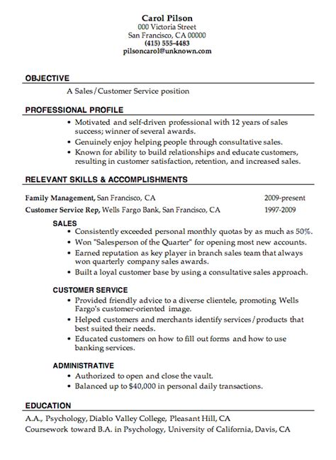 sle of a customer service resume resume sle sales customer service objective