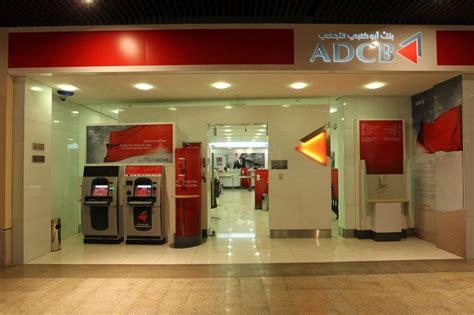 abu dhabi commercial bank abu dhabi commercial bank dubai shopping guide