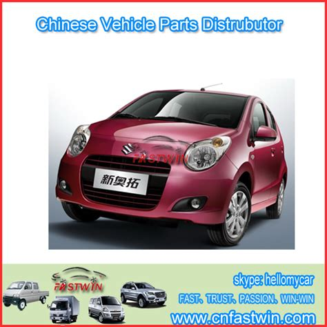 Suzuki Auto Parts Suzuki Alto Car Parts Fastwin Auto Parts Co Limited