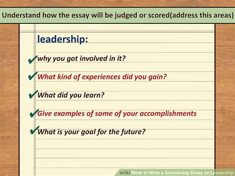 write your way to a successful scholarship essay books 4 ways to write a scholarship essay on leadership wikihow