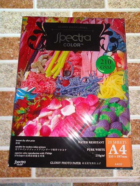 Spectra Glossy Photo Paper A4 210 Gr 20 Lembar jual glossy photo paper kertas foto spectra color a4