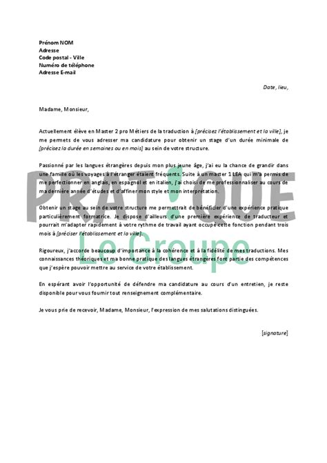 Lettre De Motivation De Stage En Anglais Lettre De Motivation Pour Un Stage De Traducteur Pratique Fr