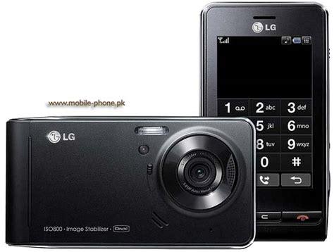 Flexibel Lg Ke990 1 lg ke990 viewty mobile pictures mobile phone pk