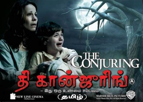 watch online the conjuring 2013 full movie hd trailer the conjuring 1 2013 tamil dubbed movie hd 720p watch online www tamilyogi cc