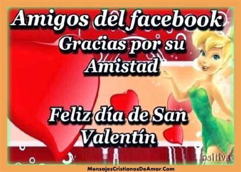imagenes feliz dia de san valentin amiga imagenes del 14 de febrero dia de san valentin para amigas