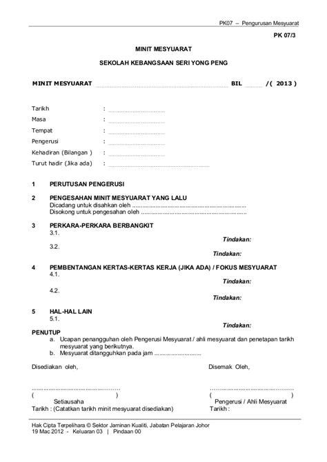 format laporan minit mesyuarat contoh format borang laporan borang pk 07 3 contoh format