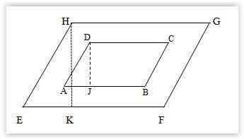 Abcde Pengurangan rumah ceria matematika solusi cerdas matematika masalah