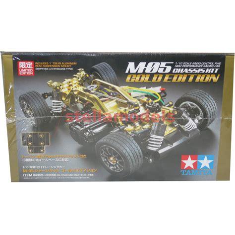 M05 C Part 84359 m 05 chassis kit gold edition stellamodels