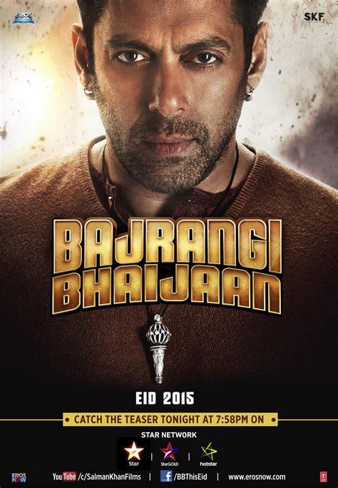full hd video of bajrangi bhaijaan bajrangi bhaijaan 2015 t 252 rk 231 e altyazı 720p full hd izle
